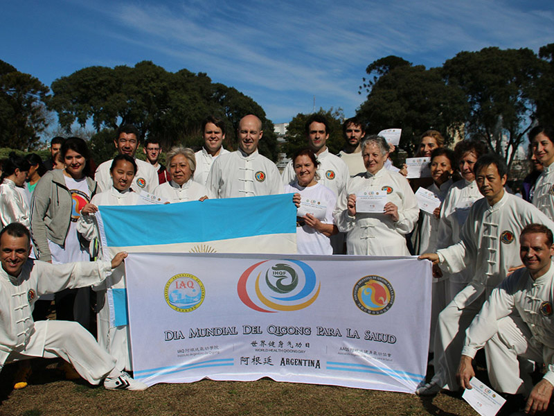 阿根廷健身气功协会(Argentine Health Qigong Association)